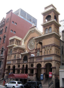 Front of Park East Synagogue in New York